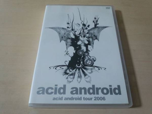 DVD「acid android tour 2006」L'Arc~en~Ciel yukihiro● ライブグッズの画像