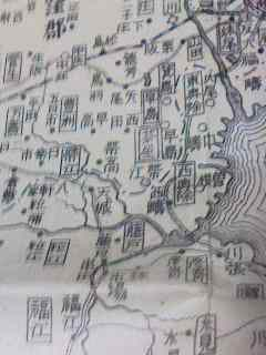 明治39年大日本管轄分地図[岡山県]岡山市/津山町/高梁町市街図_画像3