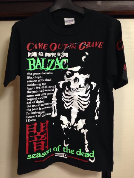 バルザック★Tシャツ★Sサイズ