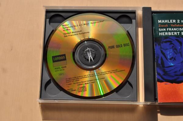 マーラー:交響曲第2番・復活@ブロムシュテット&サンフランシスコ交響楽団/ルート・ツィーザク/ヘレカント/ールドCD/Gold CD/2CD_画像2
