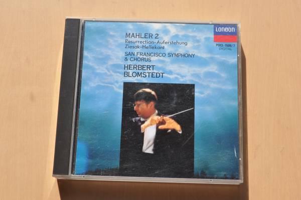 マーラー:交響曲第2番・復活@ブロムシュテット&サンフランシスコ交響楽団/ルート・ツィーザク/ヘレカント/ールドCD/Gold CD/2CD_画像1