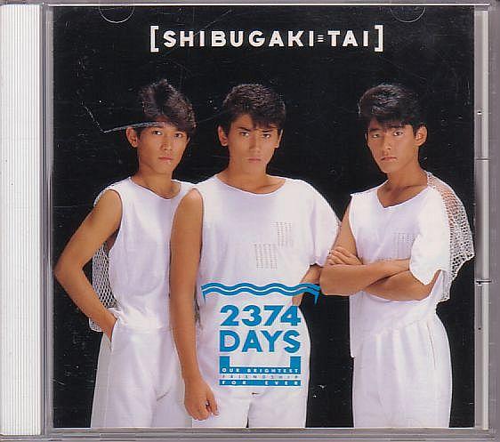 シブがき隊 後期シングル集 CD/2374 DAYS 1988年 DISC 2のみ_画像1