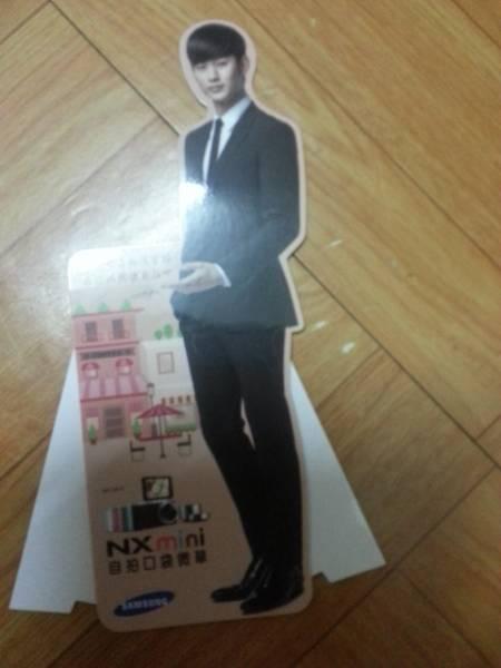 キム・スヒョン SAMSUNG NX mini 台湾の紙製人形マスク B