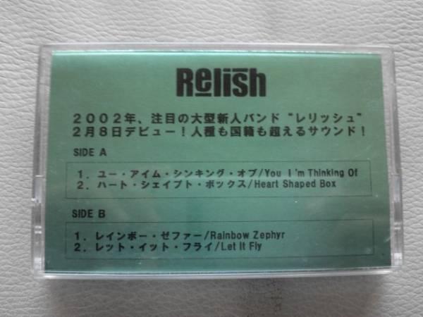 非売品!!Relishレリッシュ(英)ワイルドフラワーズ カセット