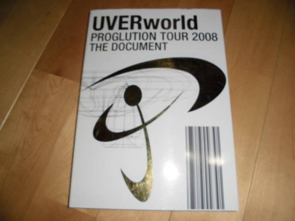 UVERworld/PROGLUTION TOUR 2008/THEDOCUMENT/写真集
