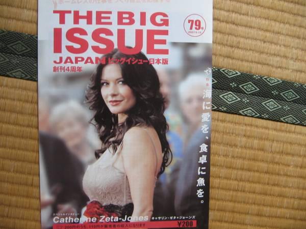 big issue japan 第79号  キャサリン・ゼタ・ジョーンズ_画像1