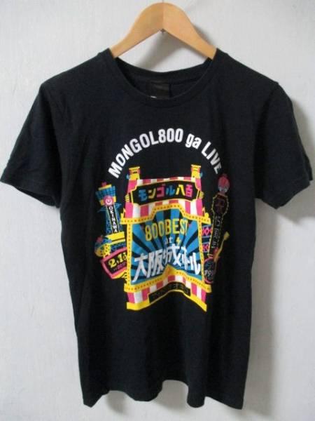 MONGOL800 モンゴル 奥田民生 15th アニバーサリー 大阪城ホール Tシャツ Mサイズ