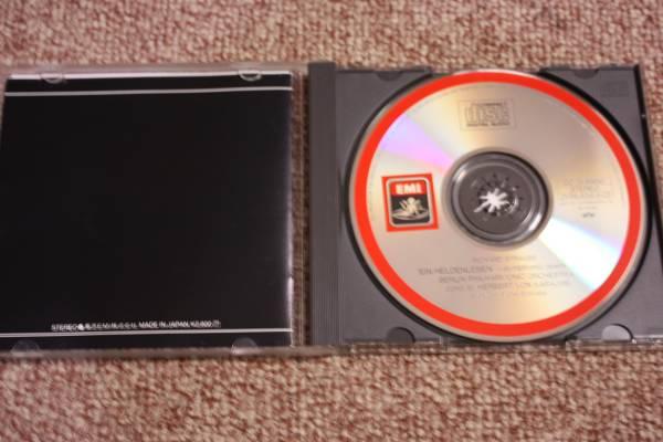 R.シュトラウス交響詩『英雄の生涯』 op.40カラヤン/ベルリンフィルハーモニー管弦楽団/ミシェル・シュヴァルベ(ヴァイオリン・ソロ)/CD_画像2