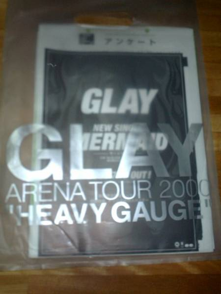 GLAY★ライブパンフ2000