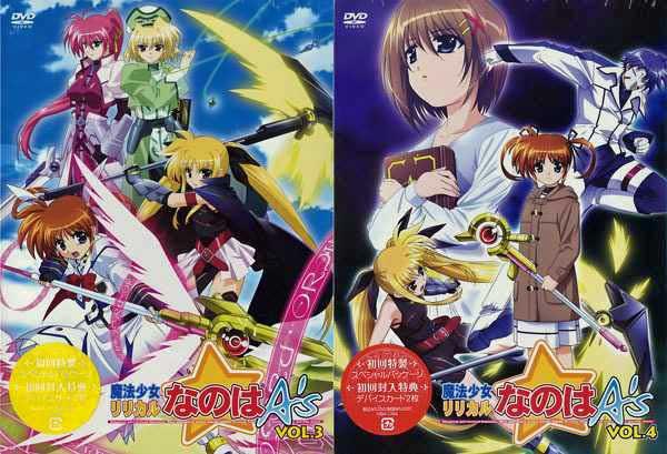 新品未開封◆DVD『魔法少女リリカルなのはA's』初回版 Vol.1-6_画像2
