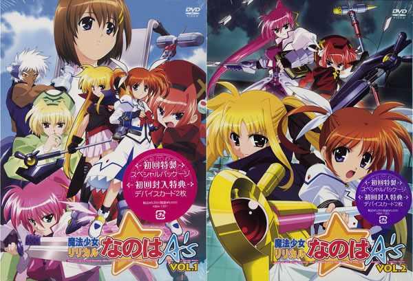 新品未開封◆DVD『魔法少女リリカルなのはA's』初回版 Vol.1-6_画像1