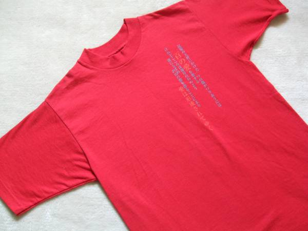 L'Arc-en-Ciel ラルク ◆ 1997 REINCARNATION Tシャツ 未使用