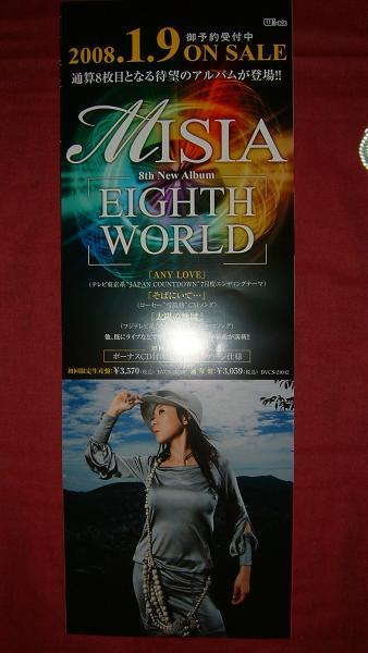【ポスター】 MISIA/EIGHTH WORLD 非売品!筒代不要!