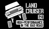 ランクル60後期 角目 カッティングステッカー ランドクルーザー トヨタ 4WDリーフスプリング オフロード ステンシル
