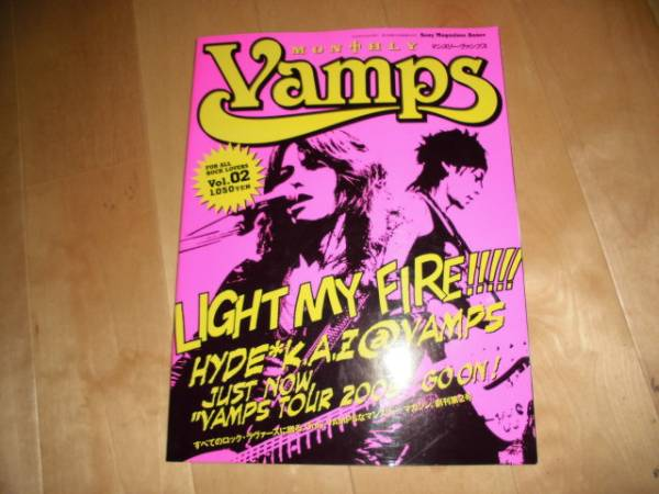 MONTHLY Vamps /マンスリー・ヴァンプス02//HYDE