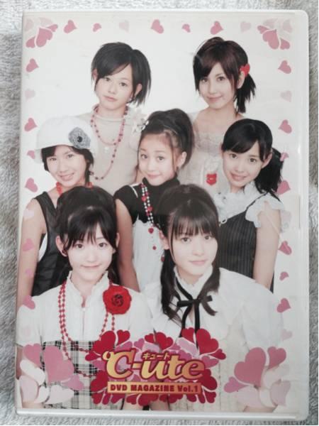 ☆℃-ute☆DVD MAGAZINE Vol.1☆中古DVD☆会場限定DVD☆
