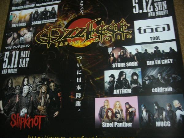 ポスター Ozzfest Japan ブラックサバス ももいろクローバーZ