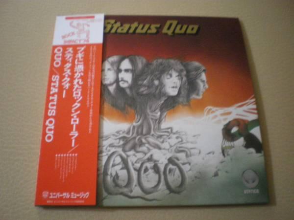 【紙ジャケ,SHM-CD】ステイタス・クォー(Status Quo)/ブギに~_画像1