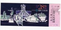 *S52第28回さっぽろ雪まつり(札幌局)岩見沢駅