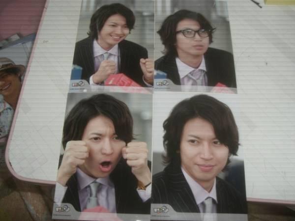 8795 関ジャニ∞大倉忠義さん写真セット開封済み一応新品