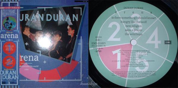 試聴 Duran Duran Arena Live LP 国内盤 84!_画像1