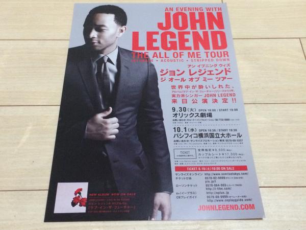 ジョン・レジェンド john legend 来日 告知 チラシ ライブ 2014 コンサート