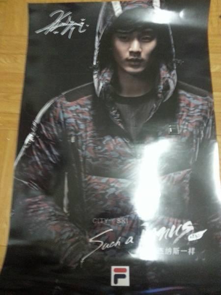 キム・スヒョン 韓国FILA のポスター