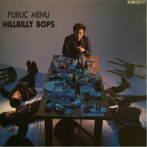 ヒルビリーバップス CD PUBLIC MENU ロカビリー HILLBILLY BOPS_画像1