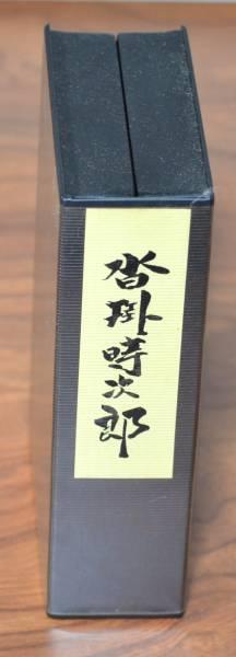 F0031 舟木一夫 VHS '99/5月 沓掛時次郎&オンステージ