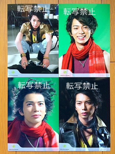 嵐★WEB限定 2008★貴重★ジャニーズ公式写真★松本潤 4枚
