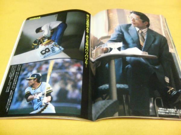 [雑誌]週刊ベースボール(1978#29)ヒルトン(ヤクルトスワローズ)表紙_画像2