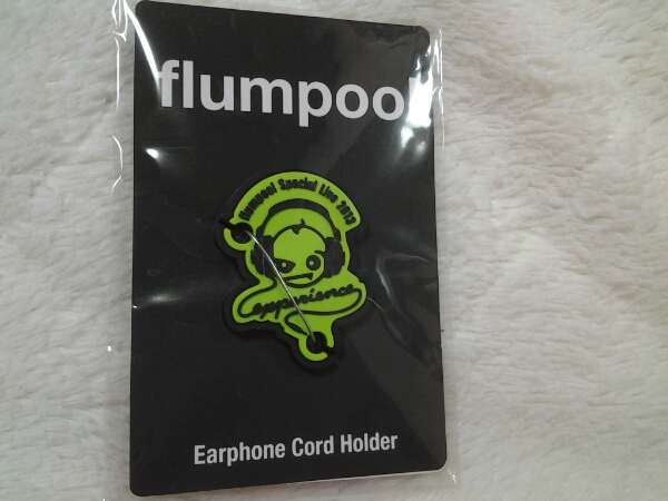flumpool 非売品 イヤホンコードホルダー未開封 グリーン×黒