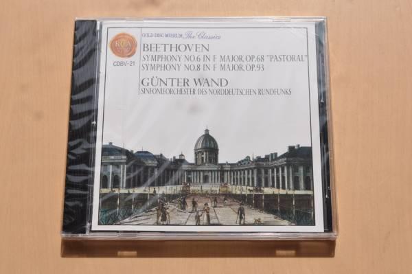 ベートーヴェン:交響曲第6番『田園』&交響曲第8番@ギュンター・ヴァント&ハンブルク北ドイツ放送交響楽団/Gold CDゴールドCD/未開封_画像1