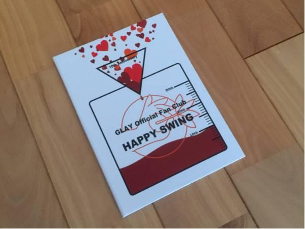 GLAY HAPPY SWING 10th Anniversary 記念品