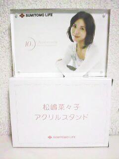 ◆非売品◆住友生命 松嶋菜々子 アクリルスタンド(新品)切手ok