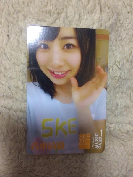 SKE48◆青木詩織◆コケティッシュ渋滞中◆ミュージックカード