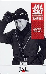 ■藤原紀香(JAL)のテレカ■ グッズの画像