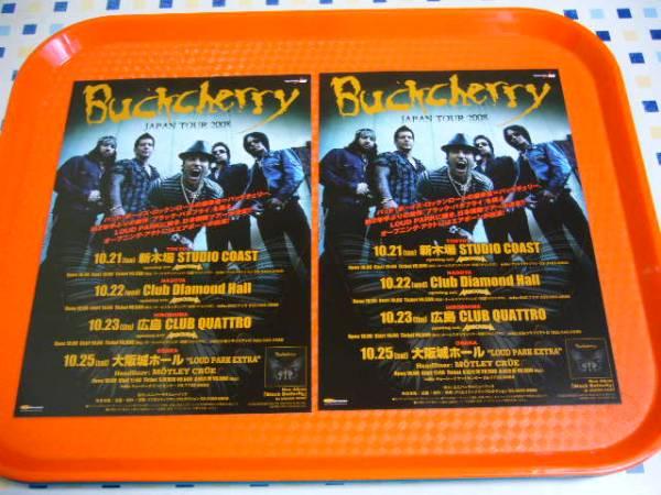 ☆バックチェリー 2008年来日公演チラシ2枚☆BUCKCHERRY☆即決