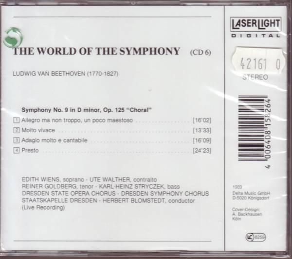 ベートーヴェン 交響曲第9番 ブロムシュテット【未開封】_画像2