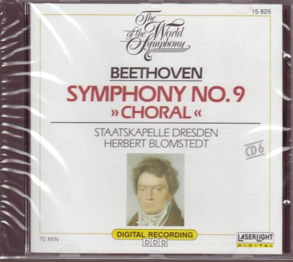 ベートーヴェン 交響曲第9番 ブロムシュテット【未開封】_画像1