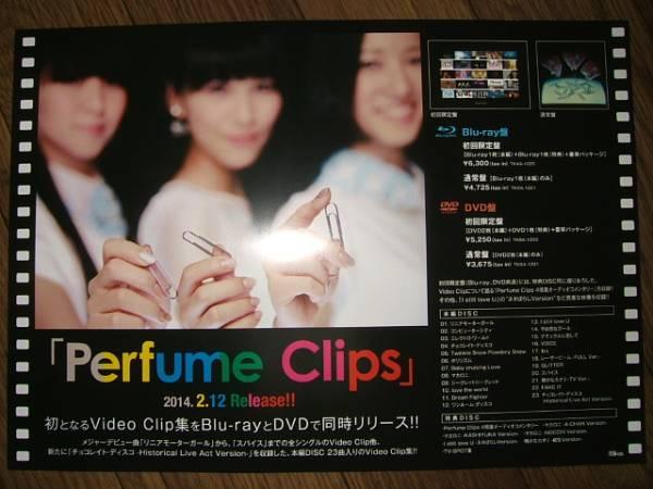 ■ミニポスターCF8■ Perfume パヒューム/Clips 非売品!