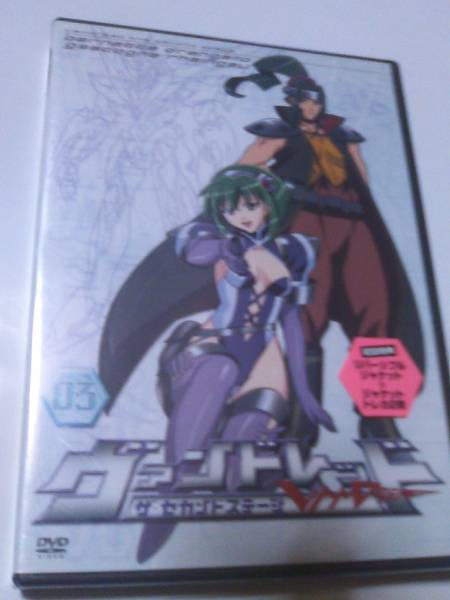 新品未開封DVD ヴァンドレッド the second stage Vol.3(初回限定_画像1