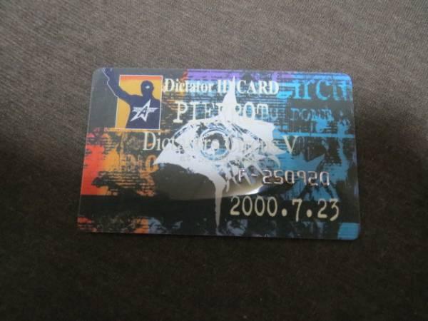 ★美品★PIERROT dictators CIRCUS V ID CARD 非売品 ライブ