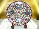 秀峰落款■有田焼吉祥総花鳳凰桃赤絵金襴手の40cm飾り皿■茶道具
