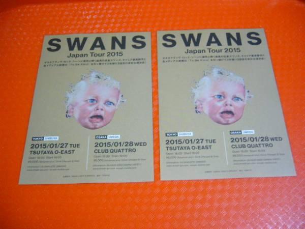 SWANS スワンズ2015年来日公演チラシ2枚 ☆即決