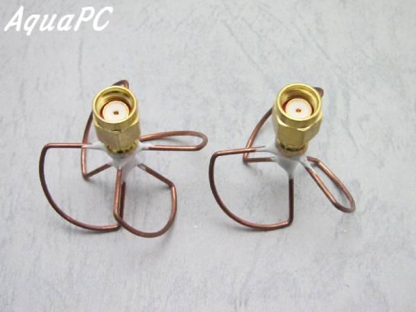 AquaPC★5.8GHz Circular Polarized Short Antenna RP-SMA (Set)