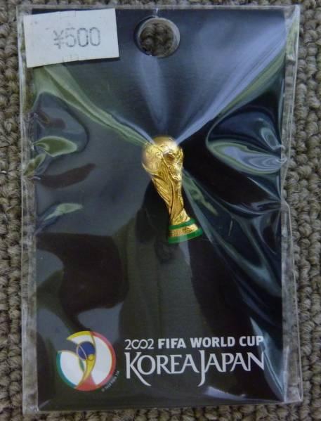 サッカー 2002日韓ワールドカップ ピンバッジ 新品未開封