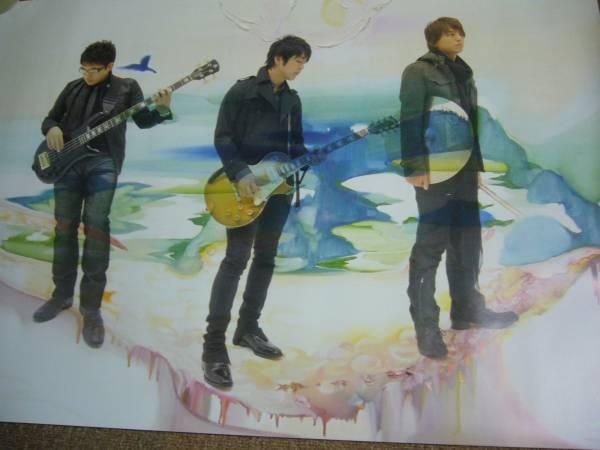 CD告知 ポスター レミオロメン 風のクロマ