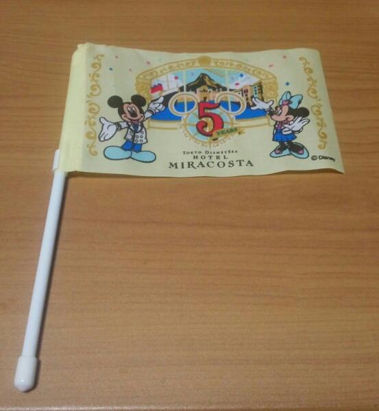 ミラコスタ ミニフラッグ TDS ディズニーシー 5周年限定 子供用 旗 ディズニーホテル 宿泊者 キッズ 非売品 TDR TDL ディズニー_画像1