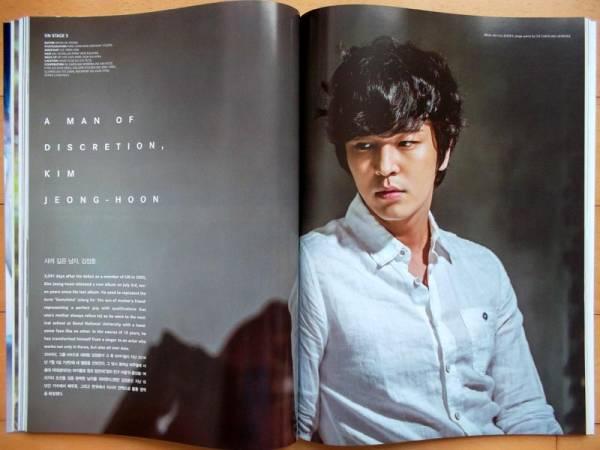 [UN キム · ジョンフン]韓国雑誌切り抜き6P./2014年8月号
